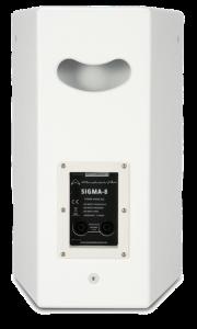 Sigma 8 White (3)